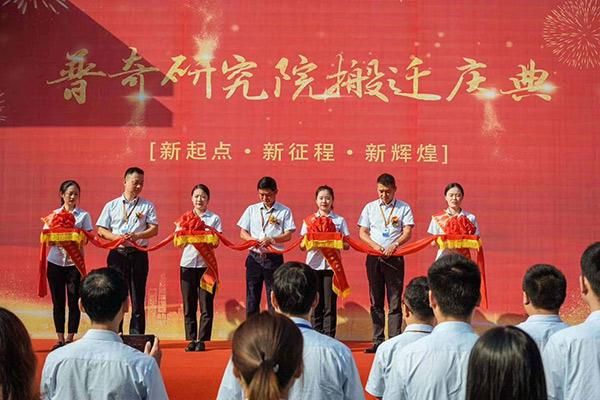 Cerimônia de Comemoração de Mudança de Escritório PQWT