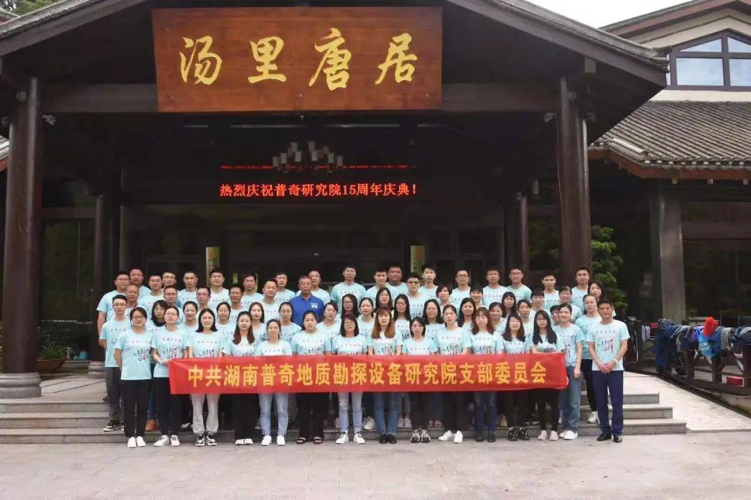 Comemoração do 15º aniversário do PQWT e centenário de fundação do Partido Comunista da China Atividades de educação