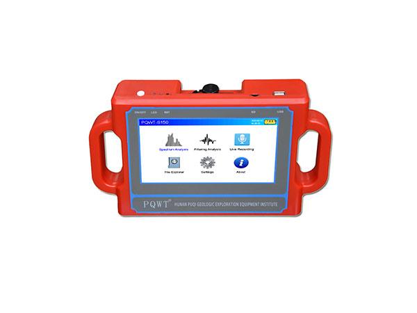 Détecteur d'eau de cartographie automatique PQWT-S150 pour 100 / 150m de profondeur