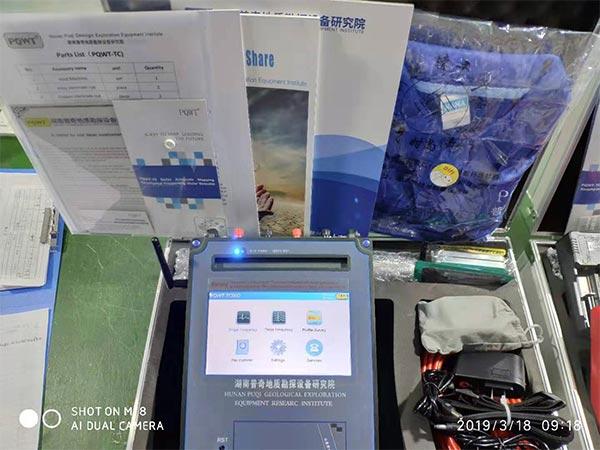 Detector de agua de mapeo automático PQWT-TC900 para 150/300/600/1200 m de profundidad