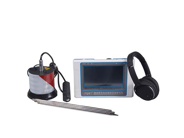 PQWT-CL500 water leak detector