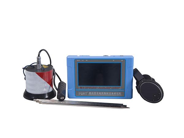 PQWT-CL600 water leak detector
