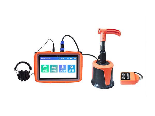 PQWT-L3000 outdoor detektor bocor cai outdoor