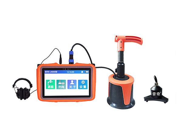 PQWT-L400 outdoor detektor bocor cai outdoor